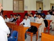 Inter-University Consortium for the Promotion of Social Sciences( ..