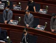 Vote on Chinese National Anthem Bill in Hong Kong's Legislature D ..