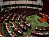 Hong Kong Legislature Adopts Controversial National Anthem Bill - ..