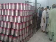 Labour department KP asks Ghee Mills owners to resolve suspended  ..