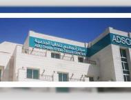 ADSCC installs cutting-edge medical equipment to help in fight ag ..