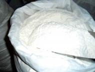 Price of 20kg flour increased by Rs 50, now retails at Rs. 975