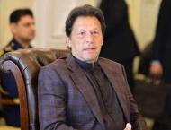 PM shares Dr. Iqbal's poetry, urges youths to absorb his messag ..