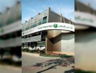 Dubai Islamic Bank successfully closes landmark US$1 billion Suku ..