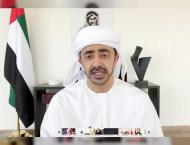 Chaired by Abdullah bin Zayed: Advisory committee for Education a ..