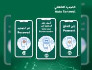 Over 44,000 licences auto renewed in Dubai in first 5 months of 2 ..