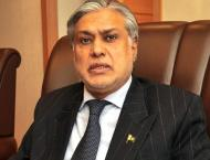 Reference against Dar adjourned till July 15