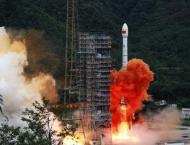 China launches last BDS satellite to complete global navigation c ..