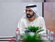 Mohammed bin Rashid issues decree on Board of Mohammed bin Rashid ..