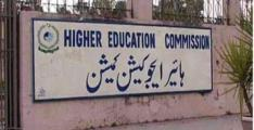 Higher Education Commission addressing students' concerns regarding online classes & exams
