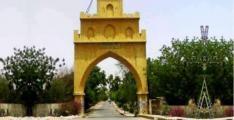 ASRB Sindh University approves 5 Ph.D, 64 M.Phil degrees