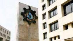 SNGPL's I-9 Office sealed after senior officer contracts coronavirus