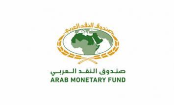 """""""النقد العربي"""" يقدم قرضا لتونس بقيمة .."""
