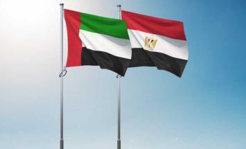 الإمارات و مصر تؤكدان قوة و متانة العلاقات ..