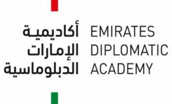 """""""الإمارات الدبلوماسية"""" تعقد جلسة .."""