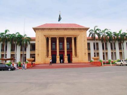 Punjab Assembly adopts resolution banning of blasphemous literature; fateha offered for plane crash, coronavirus victims