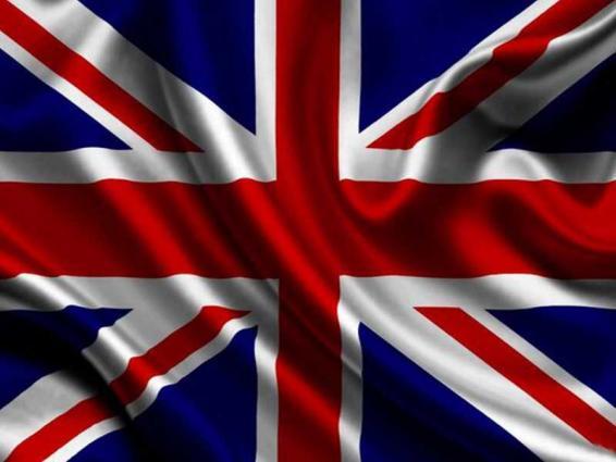 عودة حذرة للأنشطة في بريطانيا