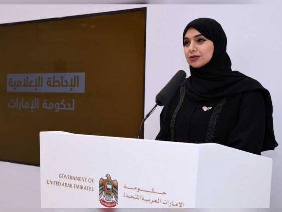 الإمارات تعلن ارتفاع عدد حالات الشفاء إلى أكثر من 19 ألفا و الكشف عن 571 حالة إصابة جديدة بمرض كورونا المستجد