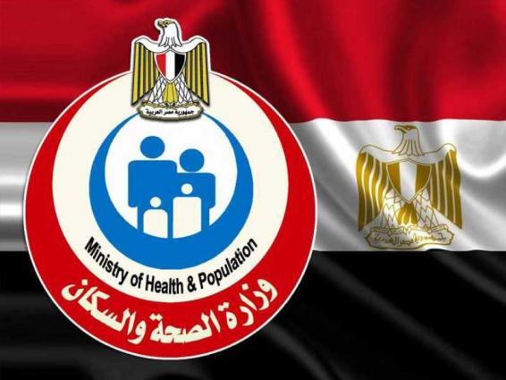 """مصر تسجل 36 وفاة و 1079 إصابة جديدة بـ"""" كورونا """""""