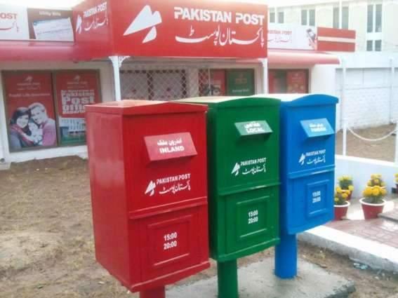 Pakistan Post focusing on info-tech to meet customer requirements