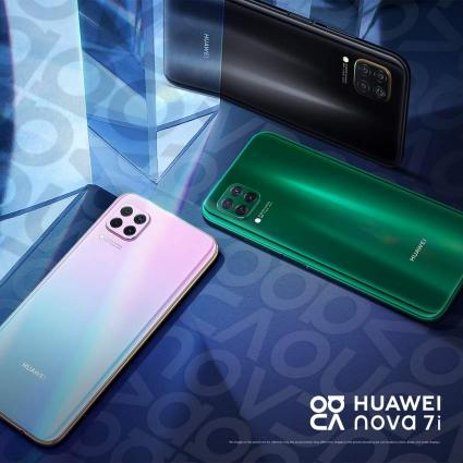 HUAWEI Nova 7i –The Hottest Selling Secret Weapon of Mobile Gamers