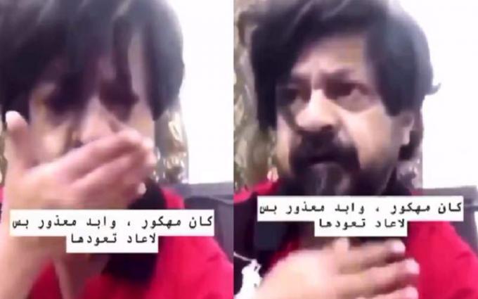 الممثل الباکستاني المقیم في دولة الکویت یتعذر عن مقطع الفیدیو خادش للحیاء