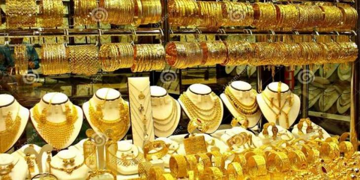 Gold rates in Karachi on Wesddneay 10 June 2020