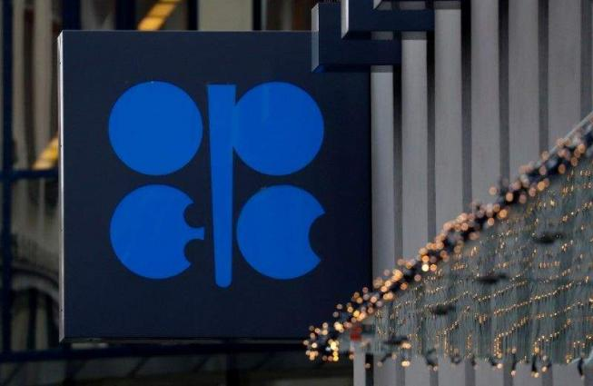US 'Pleased' to See OPEC+ Extending Deep Oil Production Cuts - Energy Secretary