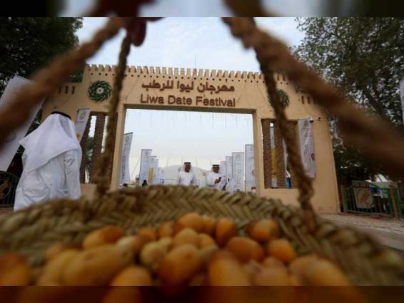 Mohamed bin Zayed raises value of prizes of 16th Liwa Date Festival