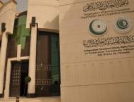 OIC Calls for Resumption of Negotiations on GERDto Reach a Fair A ..