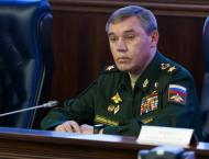Russian Chief of General Staff, NATO Military Committee Head Disc ..