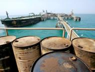 Baghdad, Beirut Discuss Oil Exports, Energy Cooperation - Ministe ..