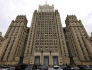 Moscow Denies US-Alleged Breach of Underground Nuclear Tests Mora ..