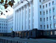 Ukrainian President's Office Lacks Legislative Concept on Minorit ..