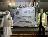 UAE sends medical aid to Uruguay in fight against COVID-19