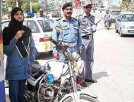City Traffic Police carried out awareness campaign to prevent spr ..