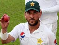 Yasir Shah hopes googlies will be his most important weapon in En ..