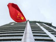 German Foreign Office Summons Chinese Ambassador to Discuss Hong  ..