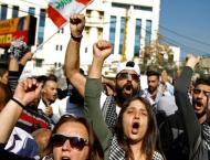 Lebanese Gather Near US Embassy to Protest Interference, 'Caesar' ..