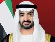 Mohamed bin Zayed condoles Sharjah Ruler on death of Sheikh Ahmed ..
