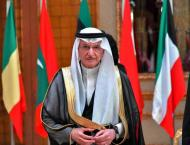 OIC Condemns Houthi Terrorist Militia's Attempt to Target Civil ..