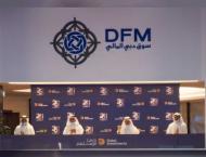 Dubai Investments celebrates 25th anniversary with DFM bell ringi ..