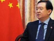 Chinese Ambassador Urges Int'l Community to Oppose US Push to Ext ..