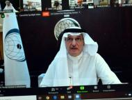 UNA Forum: Al-Othaimeen Reviews OIC's Efforts in stemming COVID-1 ..