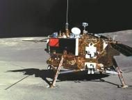 China's Chang'e-4 probe resumes work for 20th lunar day