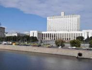 Russian Lower House Passes in 2nd Reading Bill on Multi-Day Votin ..