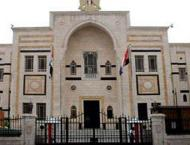 Over 1,600 Candidates to Compete to Obtain Seats in Syrian People ..