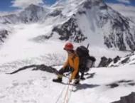 Pak Embassy in Brussels honours mountaineer Paul Hegge