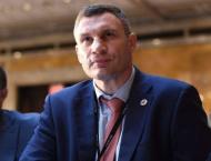 Police Neutralize 2 Explosive Devices at Market in Kiev - Mayor