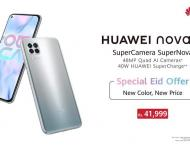 HUAWEI Nova 7i – A Trendsetter in the Realm of Smartphone Photo ..